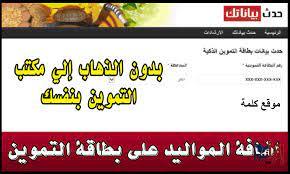 حصريًا.. رابط إضافة المواليد من خلال منصة دعم مصر 2021 - إقرأ نيوز بلس