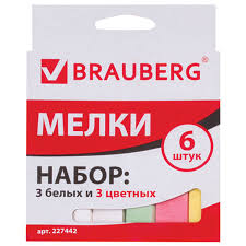 <b>Мелки BRAUBERG</b> набор 6 шт. (3 <b>белых</b> и 3 цветных ...