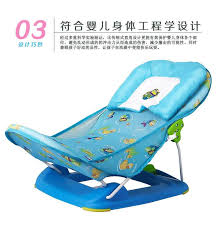 baby shower toddler summer infant newborn shower folding bath seat chaise portable folding lounge ce standard