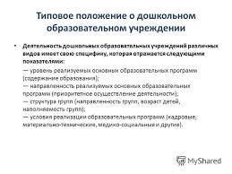 Получить диплом налогового консультанта Иеросхимонах Лев Введение Глава 1 Глава 4 Глава 5 Определение понятия старчества Глава 2 Архимандрит Моисей Распространение умнаго делания на Руси