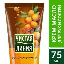 <b>Крем</b>-масло для <b>рук Чистая Линия</b> Комплексный (75 мл) - IRMAG ...