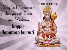 Hanuman Jayanti 2021: 300+ Lord Hanuman ...