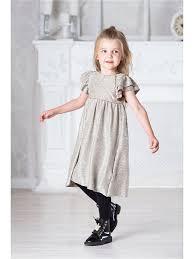 <b>Платье ARCHY</b> 6752781 в интернет-магазине Wildberries.ru