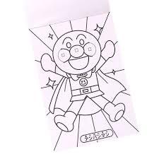 アンパンマン 塗り絵 ぬりえコレクション みんなあつまれ 幼児文具 キャラクター グッズ メール便可