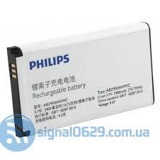 Philips X1560 / X1561 / X5500 ...