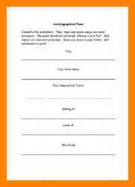 7+ Autobiography Template Kids | The Stuffedolive Restaurant