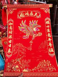 ภาพนกอินทรีย์ ขนาด53*70cm ป้ายแขวน เนื้อผ้ากำมะหยี่ #ตรุษจีน #ของฝาก  #ของมงคล #ปีใหม่ 2021 ปีวัว ปีฉลู ตกแต่งบ้าน