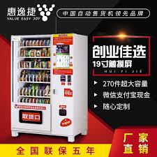 Vending Machine Snacks Wholesale Extraordinary USD 4848] Hui Yi Jie drinks Vending machine food Vending machine