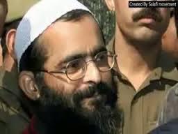 Maulana Saleem Nomani Ghazwa e Uhad ( BAYAN1 ) part 6 | Tune.pk - 1400205800f0230-big-1