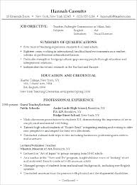 Social Work Objective Examples Memo Example