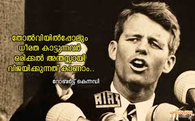 List Of Malayalam Inspiring Quotes 40 Inspiring Quotes Pictures Custom Disability Malayalam Quotes