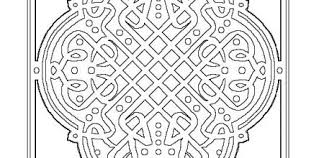 Coloring Pages Of Islamic Art Design And Ideas Page 0