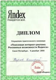 Выдавать Сертификаты участникам очных семинаров С Битрикс