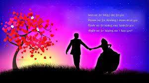 cute romantic good night es