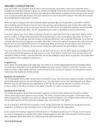Harvard Law Cover Letter Sample Cover Letter Re Letter For Harvard