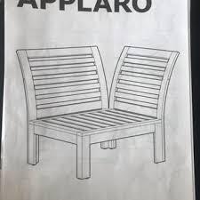 イケア 屋外ソファー ベンチ アンパンマン 世田谷の家具の中古あげます