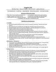 Entry Level Customer Service Resume Unique Bank Sample Resume