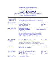Resumes For High School Students High School Student Resume Objective Examples Examples of Resumes 11