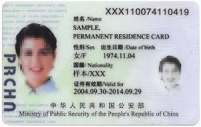 For Residence Permanent Skilled Workforce Chinese Permit