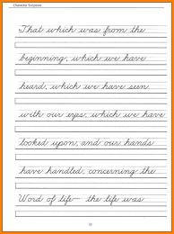 cursive word practice 8 cursive practice sentences ars eloquentiae
