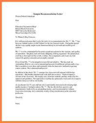 sample re mendation letter for scholarship application re mendation letter sample