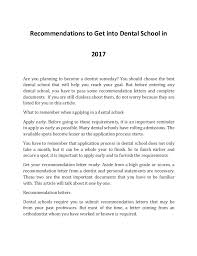 Letter Of Recommendation For A Dentist How To Get Into Dental School In 2017