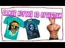 Мужская футболка supreme в России Сравнить цены, купить