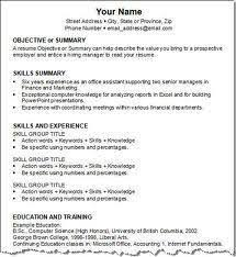 To Make A Resume