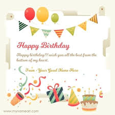 birthday cards making online online birthday greeting cards making free greeting cards design