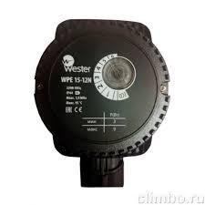 <b>Насос циркуляционный Wester</b> WPE 15-12N купить по низкой ...