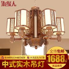 get ations new classical chinese wood chandelier antique wood carved living room chandelier atmospheric when shang restaurant dining