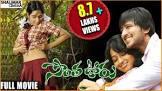 Taraka Rama Rao Nandamuri Sontha Ooru Movie