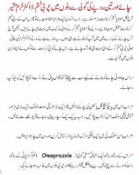 Weight Loss Tips In Urdu By Dr Khurram La Femme Tips