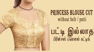 Designer Blouse Making Step By Step Download Princess Blouse Cutting In Tamil Video Download Diy Priincess Blouse Cutting Method In Tamil