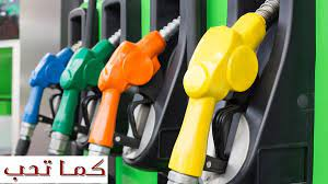"""خاص"""" هنا جدول أسعار البنزين لشهر يوليو 2021 أرامكو تحدد سعر بنزين 95/91  بناءً على الطلب - كما تحب"""