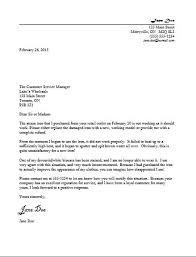 complaint letter examples negative letter examples the best letter sample