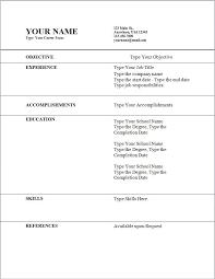 Free Job Resume Template Amazing Free Resume Templates First Job Part Time Resume Template First Time