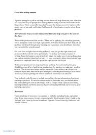 Cover Letter Examples For Internships Elegant Sample Internship