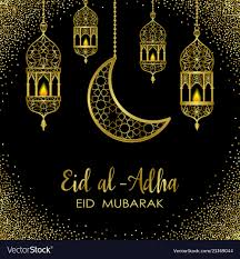 Eid al adha template Royalty Free Vector Image