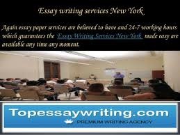 essay writing service uk preferred made to order paper lance cheap essay writing service uk dissertation simply writing website royal essays really easily work out weighty challenges