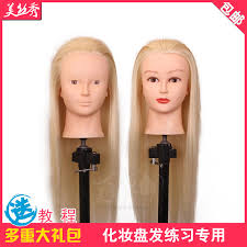 get ations high rature wire hair headform practice flaxen hair braided hair makeup mannequin head mannequin head mannequin