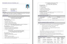 100 Finance Manager Job Description Mba Resume Samples