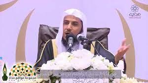 قصة سمية بنت خياط أول شهيدة في الإسلام - فضيلة الشيخ الدكتور إبراهيم بن  محمد الزبيدي - YouTube