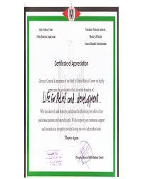 Certificate Of Appreciate 2019 Certificate Of Appreciation Fillable Printable Pdf