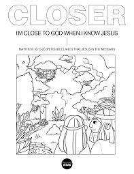 › space exploration vehicle coloring sheet (252 kb pdf). Closer Kids Resources Milestone Church