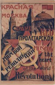 marxism and legal theory the charnel house kommunisticheskii manifest the communist manifesto n p n d kritika gotskoi programmy critique of the gotha program n p n d