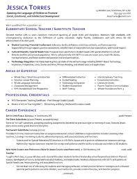 subsute teacher resume exle
