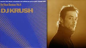 method man d angelo break ups 2 make ups dj krush remix 2005 you