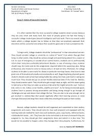 educational and career goals essay co educational