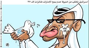 """Résultat de recherche d'images pour """"caricature printemps arabe"""""""
